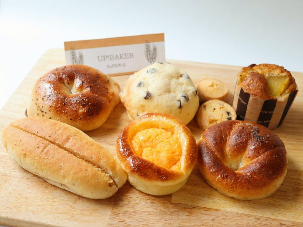 アップベイカーフルフ宮町店のパン