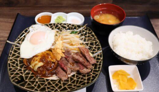 【レポ】リーズナブルな鉄板焼き と文字-ともじ|お惣菜屋も同時オープン!