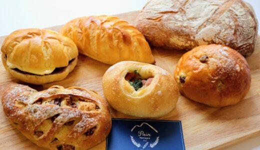 【レポ】錦ヶ丘のパン屋さん『パン モンターニュ』で6種類購入!具材たっぷり食べ応え満点!