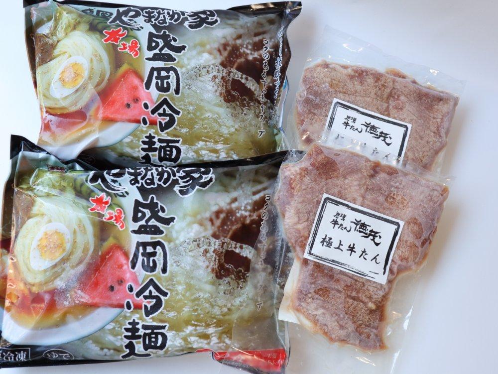 やまなか家冷麺と徳茂の牛たんセット
