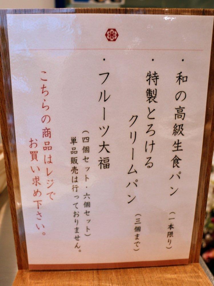 七曜星 仙台五橋店 看板商品
