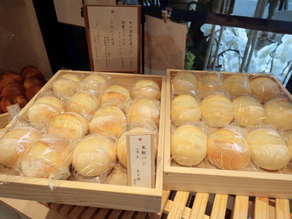 七曜星 仙台五橋店 米粉パン