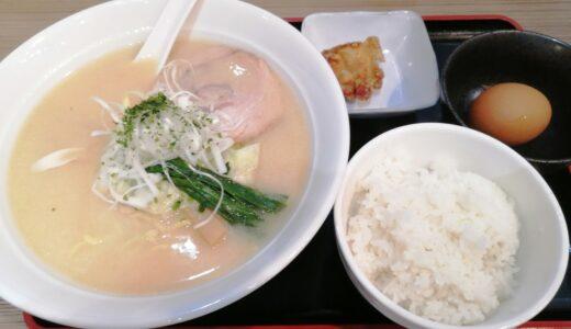 【ラーメン日記】らぁ麺 味よし 長町駅店|たまごかけご飯と唐揚げも