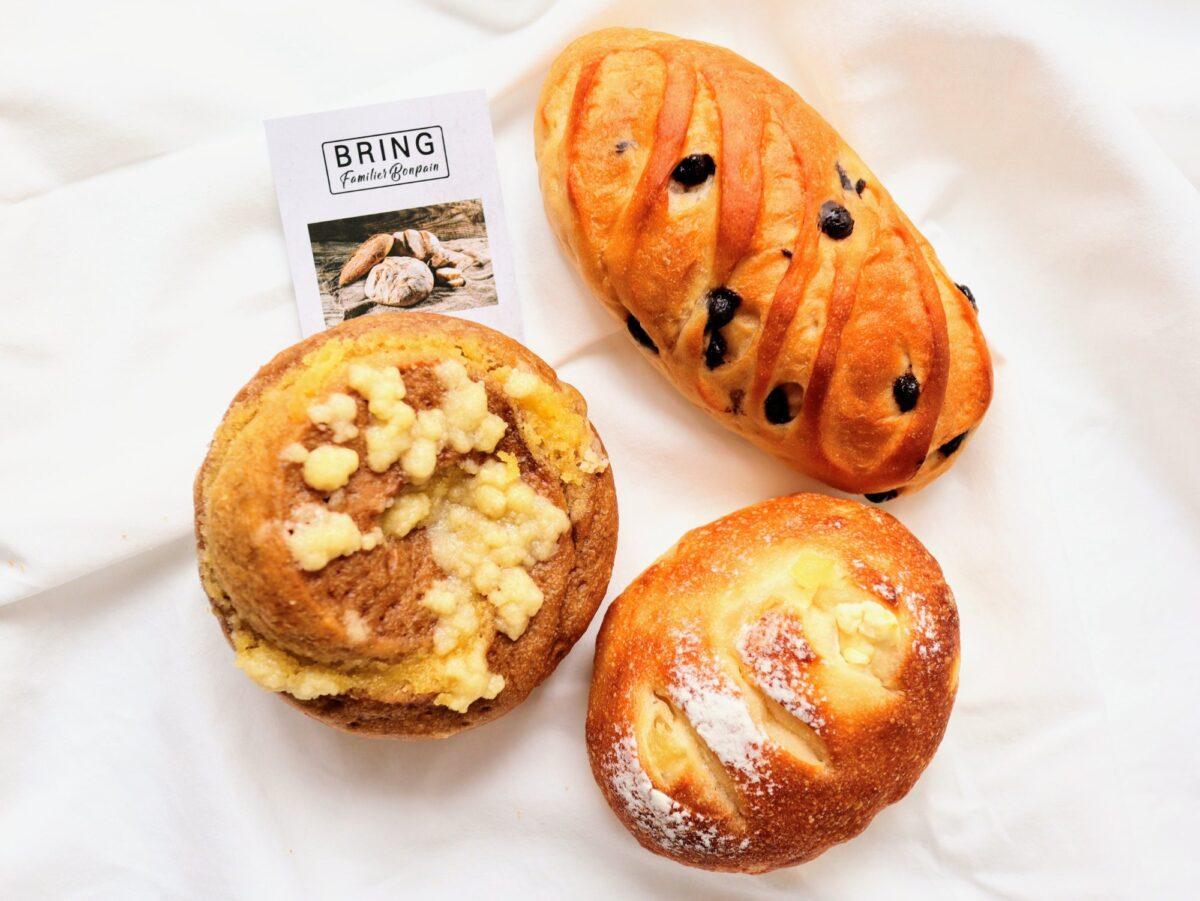 ブリングのパン