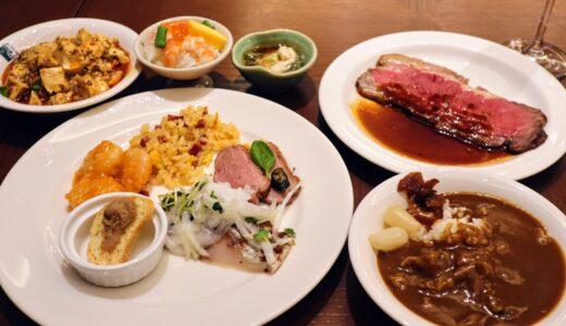 【レポ】ビュッフェ再開!ホテルメトロポリタン仙台のレストラン「セレニティ」でランチ