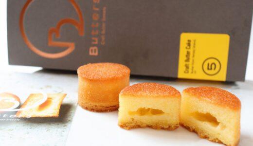 【レポ】Butters-バターズの看板メニュー「クラフトバターケーキ」食べてみた エスパル仙台に期間限定オープン
