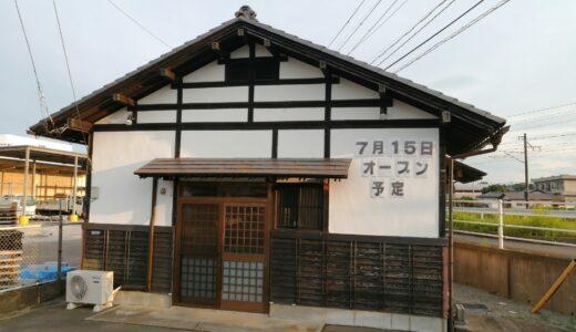 【新店情報】名取市飯野坂に「市場直送 めし処 一」が7月15日オープン予定!
