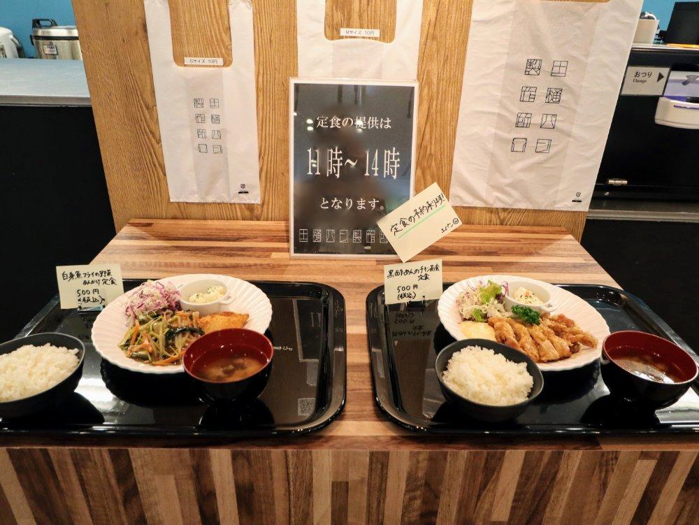 土樋パン製作所の500円定食ランチ