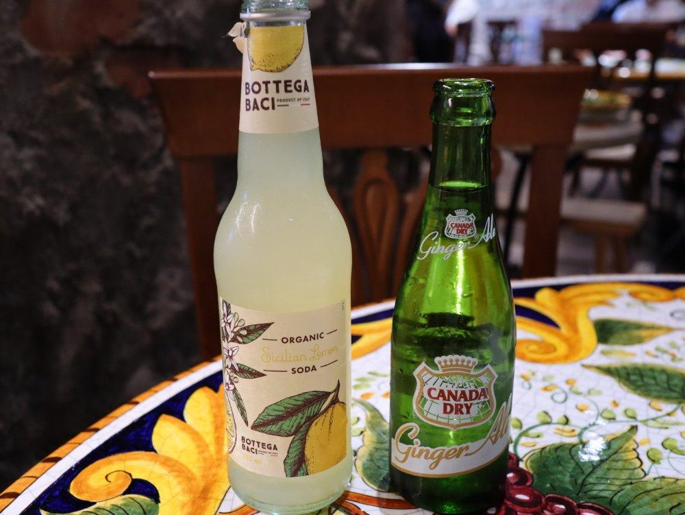 オーガニック シチリアンレモンソーダ