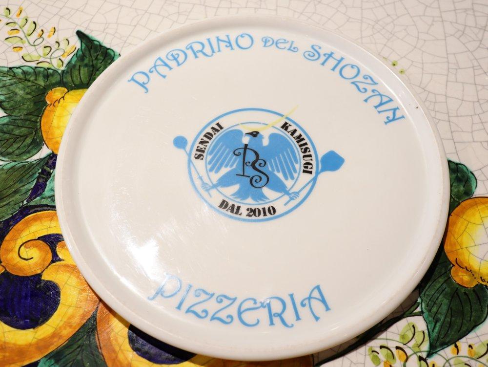 PADRINO DEL SHOZANのピザ皿