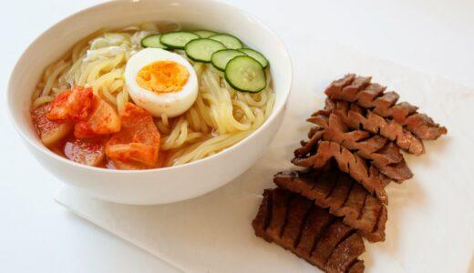 【レビュー】徳茂の牛たんとやまなか家の盛岡冷麺セットをお取り寄せ|激うま牛たん見つけた!