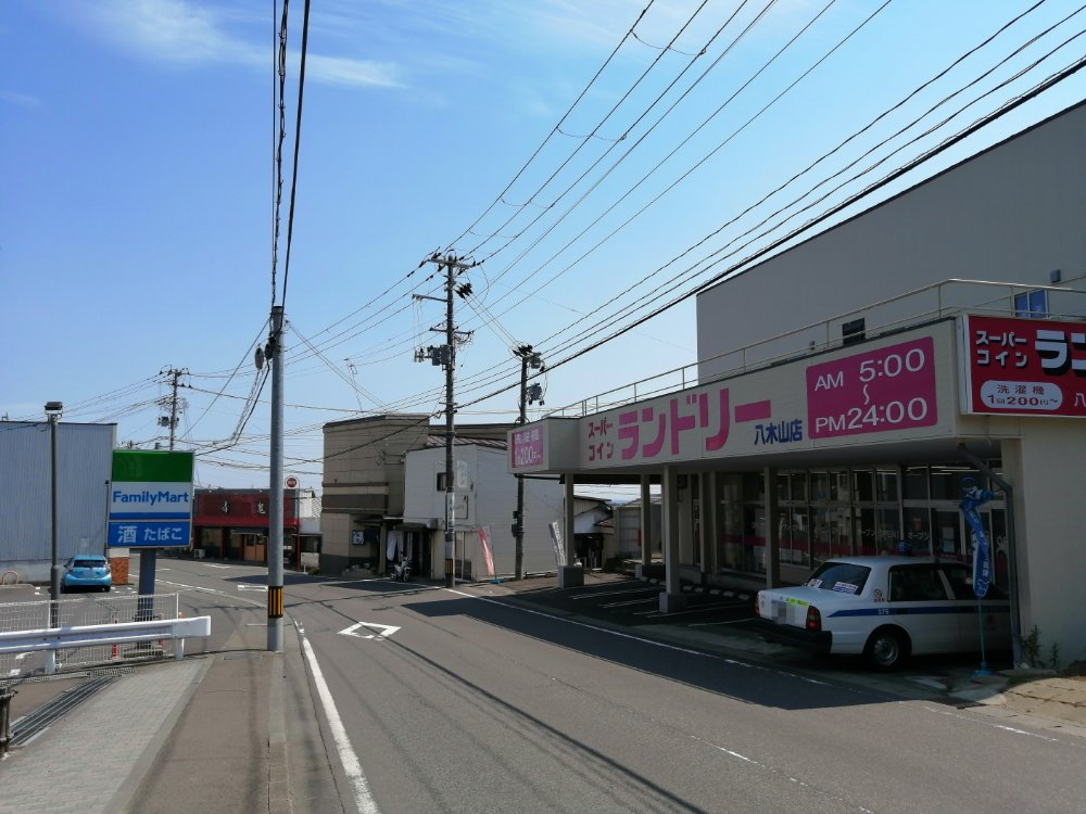 スーパーコインランドリー八木山店
