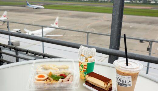 【レビュー】仙台空港の展望デッキでビアガーデン始動!圧倒的開放感のビアテラス!
