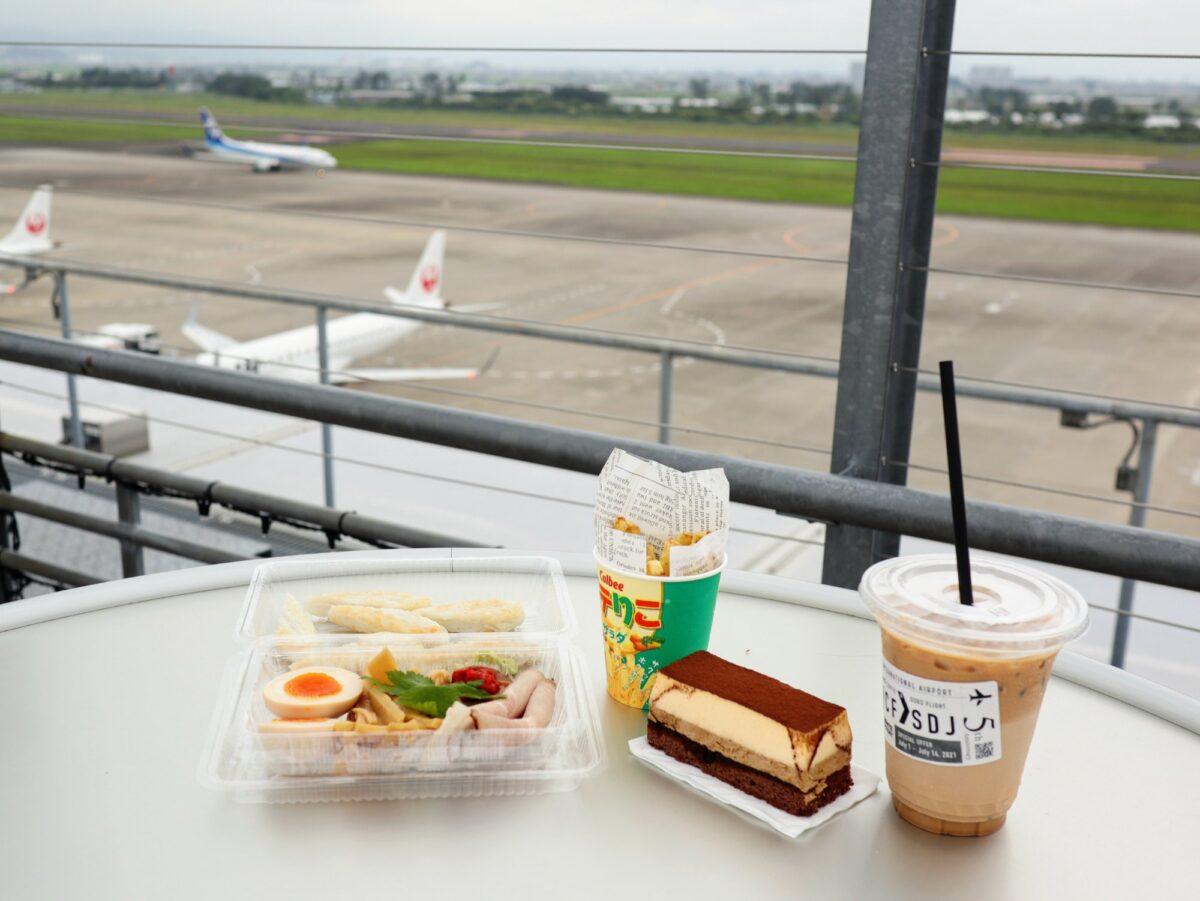 仙台空港ビアガーデン
