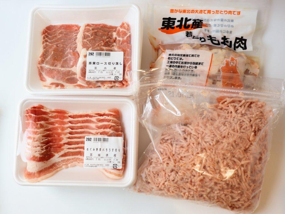みやぎ生協の個人宅配で注文したお肉