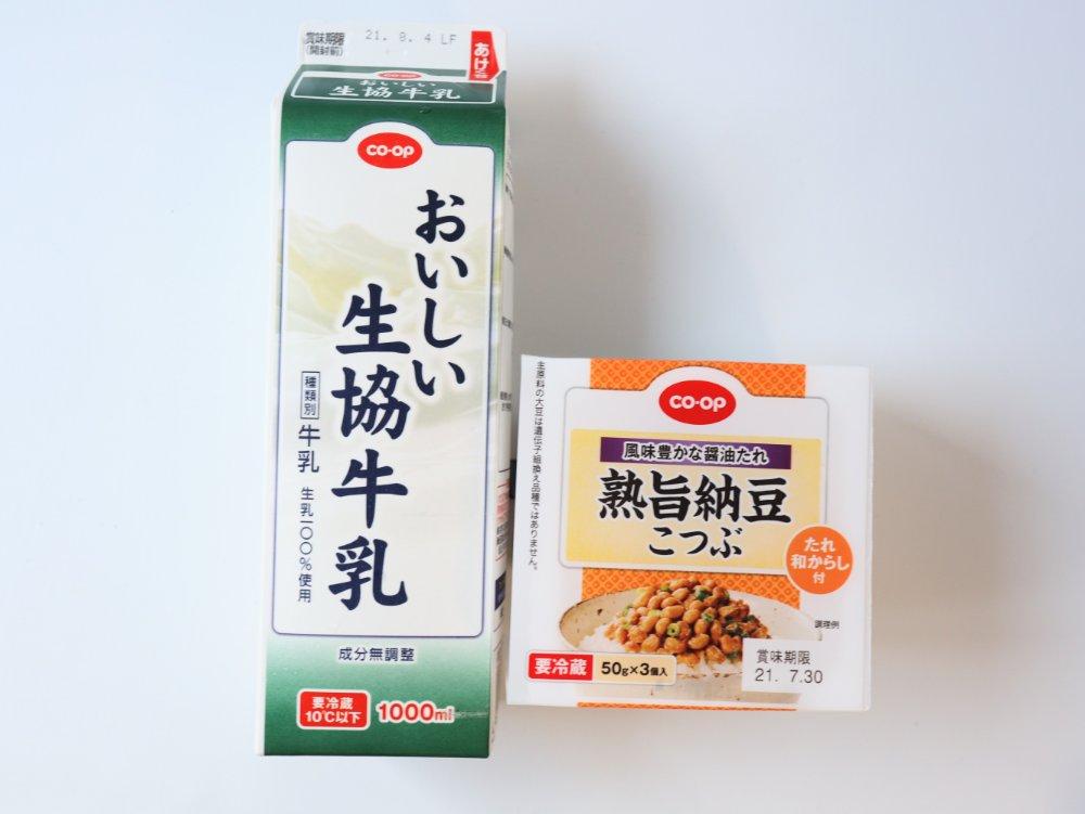 生協牛乳と納豆