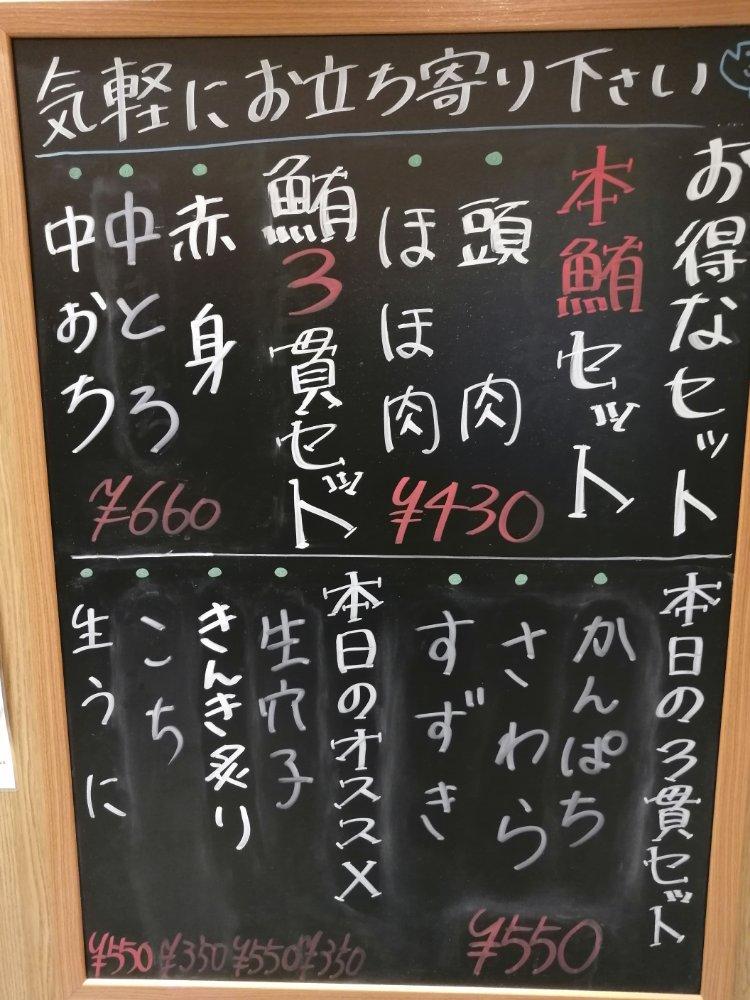 仙令鮨 仙台駅3階店のおすすめメニュー