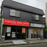 PARADISE FOOD HOUSE