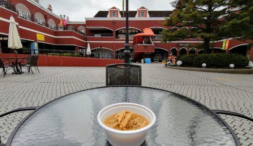 懐かしの記憶よみがえる味噌ラーメン|仙台-錦ケ丘に出店していたキッチンカー国分町 味よしにて