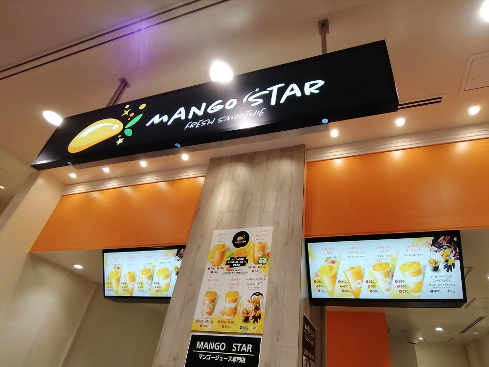 MANGO STAR仙台店