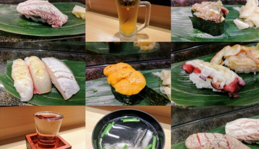 【レビュー】仙令鮨 仙台駅3階店で立ち食い寿司|ちょい飲みにもおすすめ