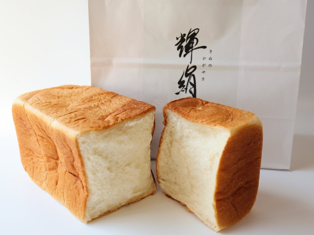 ヴィドフランスの高級食パン・輝絹