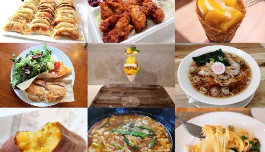 【仙台市】2021年8月にオープンしたすごいお店10選|話題のニューオープンが続々!