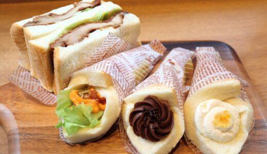 【これは必食】ラパン仙台本店にラップサンドが新登場!