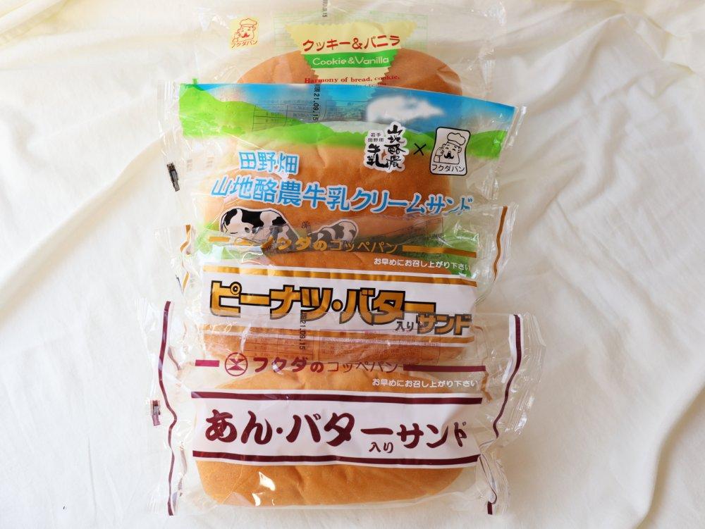 福田パン4種