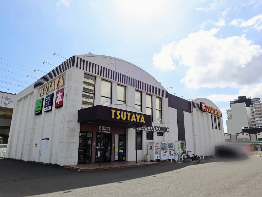 TSUTAYA長町店