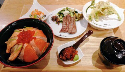 仙台駅で「みやぎサーモンのはらこ飯」と「利久の牛たん」を食べられる最強ランチ