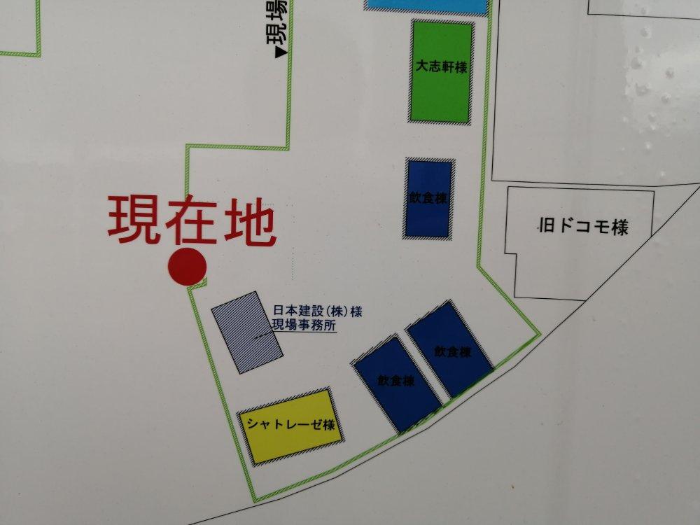 シャトレーゼ利府店の建設予定地