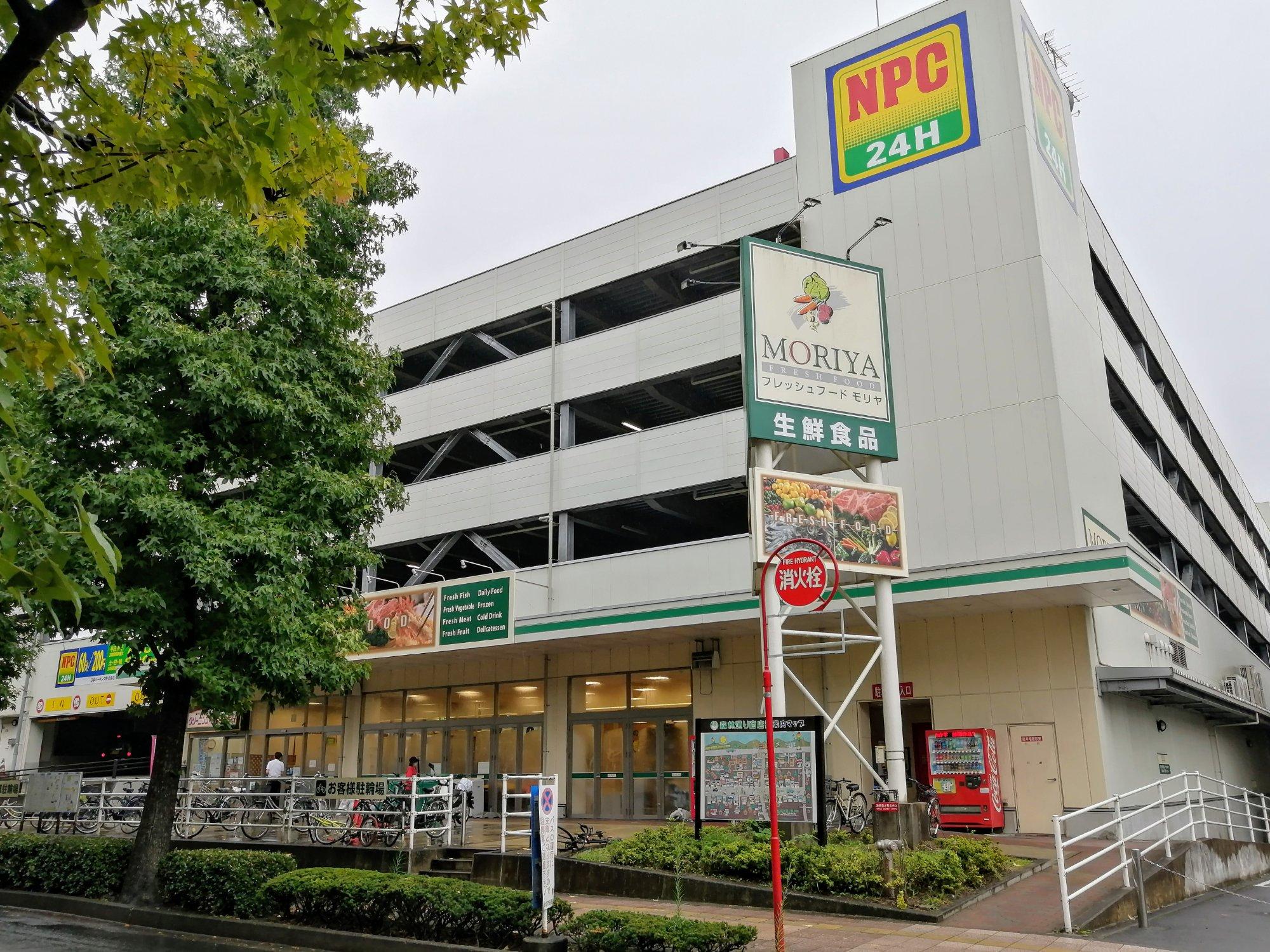 フレッシュフードモリヤ 旭ヶ丘店
