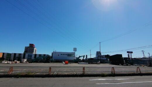 宮城県名取市の「自遊空間」の建物が解体されていました。