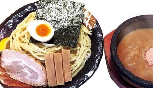 【新店情報】名取市に「札幌海老麺舎えん」の新店舗がオープン予定!