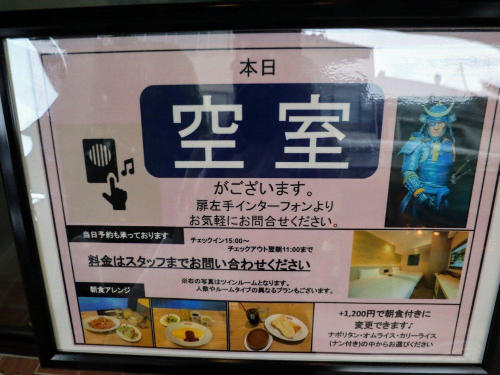 変なホテル仙台国分町のモーニング