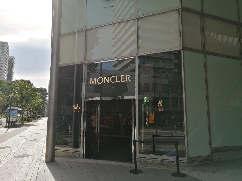 モンクレール仙台店