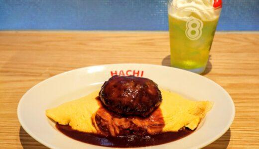 【速レポ】変なホテル仙台国分町に凄いHACHIがオープン!マゴハチキッチンで復活のオムライス&ハチベン&コペリタン