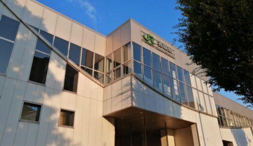 名取市・岩沼市の開店閉店まとめ|注目の新店をチェック!