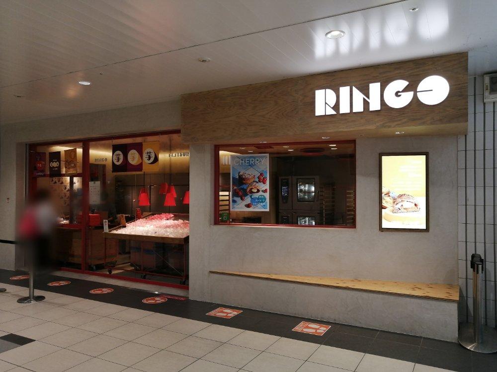 ringo仙台駅店