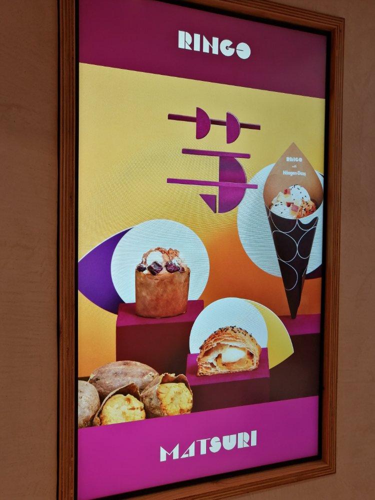 ringo芋まつり
