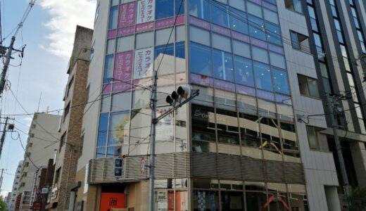 【新店情報】やちよ 仙台東口店|びすとろぼんてん 仙台駅東口店の跡地に10月オープン予定