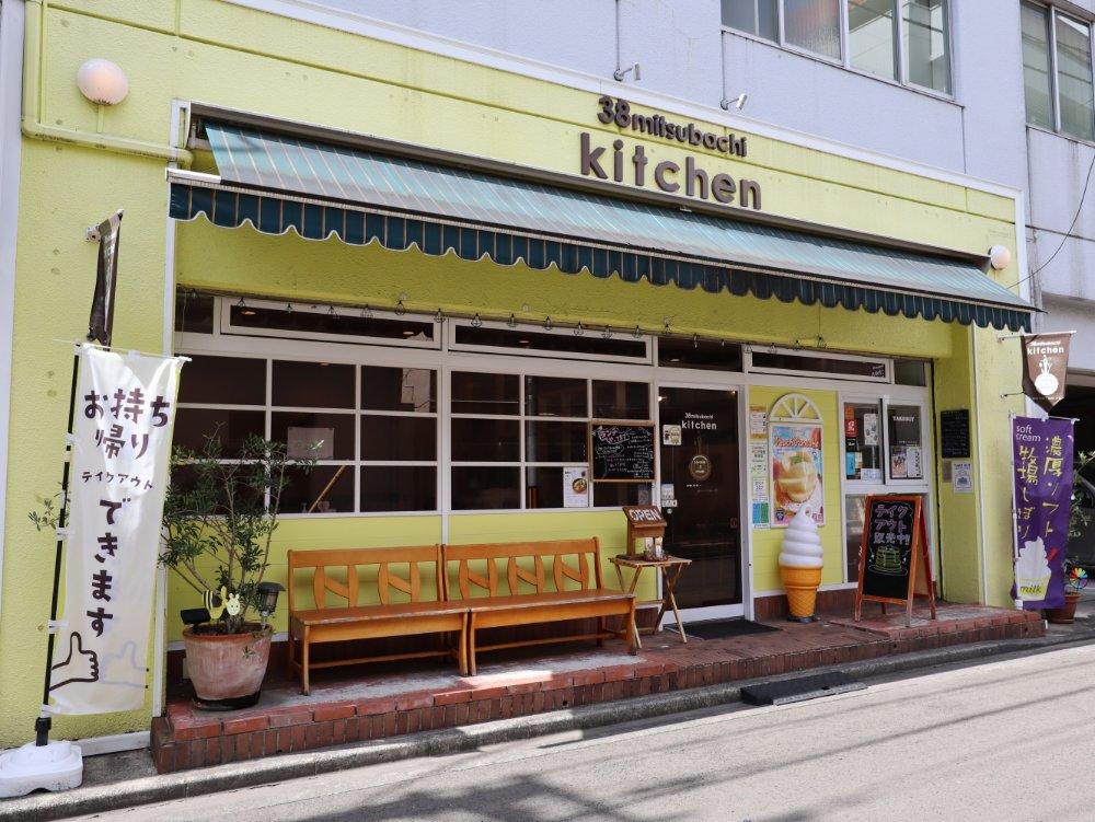 38mitsubachiキッチン