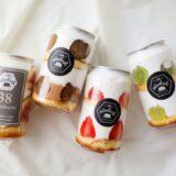 仙台 パンケーキ缶