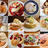 仙台のパンケーキ