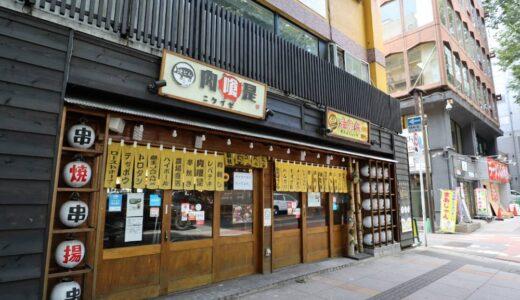 【新店情報】まがりDEマジ牛タン仙台店|YouTubeで話題となった牛たんの店舗がオープン!