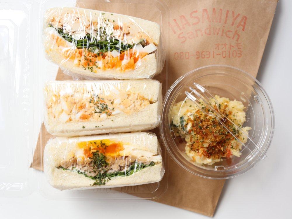 ハサミヤオオトモのサンドイッチ