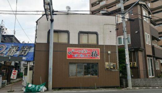【新店情報】長町2番街にラーメン店「麺や椿」がオープン予定