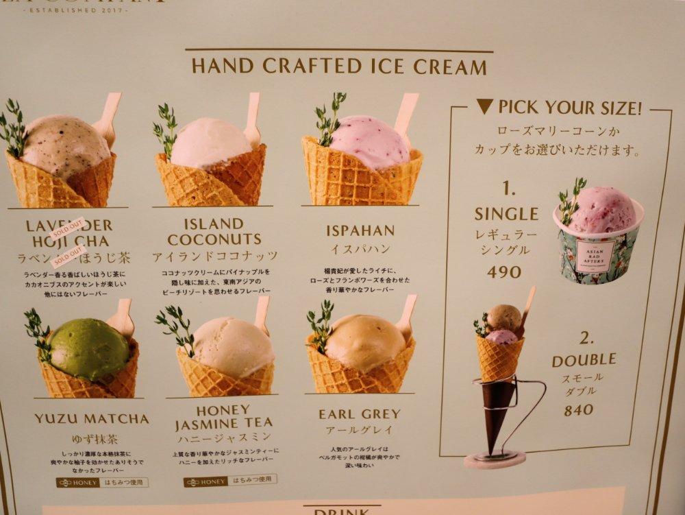 ASIAN RAD AFTERS アイスクリームメニュー