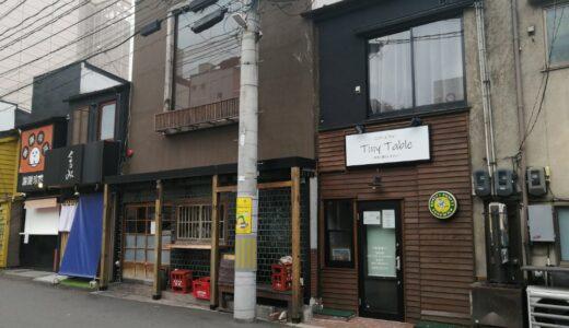 【極厚サンドイッチ】麦ノ蔵プロデュースのカフェ&バー「タイニーテーブル」が近日オープン!